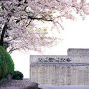大阪芸術大学 Osaka University of Arts