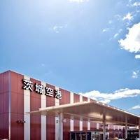 茨城空港 Ibaraki Airport