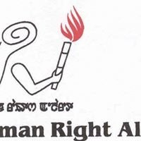 HUMAN RIGHTS ALERT