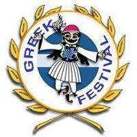 Rochester Greek Festival