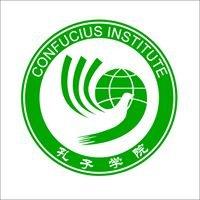 Confucius Institute at Old Dominion University