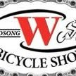 Windsong Bicycle Shop