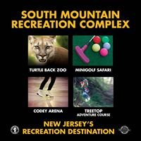 South Mountain Recreation Complex