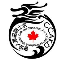 Chinese Canadian Association of Kingston and District