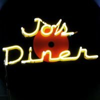 Jo's Diner Flowood, MS