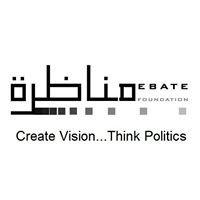 Debate Foundation