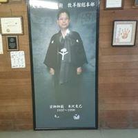 大東流合気柔術 牧羊館-Daitoryu AikiJujutsu bokuyo kan