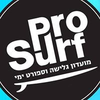 Pro Surf - פרו סרף מועדון גלישה