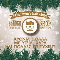 Alex Men's Hair Club - Barber Shop