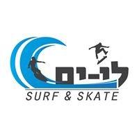 Li Yam surf & skate