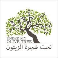 Under My Olive Tree تحت شجرة الزيتون