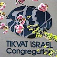Tikvat Israel Congregation