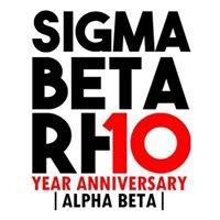 Sigma Beta Rho Fraternity, Inc. - Northeastern University