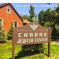Chabad Jewish Center of Commerce