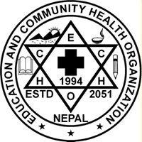 Education and Community Health Organization - ECHO
