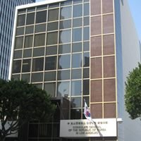 주로스앤젤레스총영사관 : Consulate General of the Republic of Korea in Los Angeles