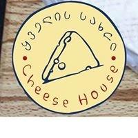 Cheese House • ყველის სახლი