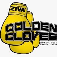 Golden Gloves Boxing Gym Shanghai