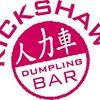 Rickshaw Dumplings
