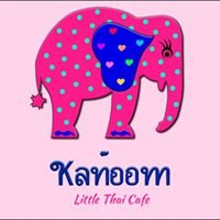 Kanoom - Little Thai Cafe