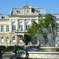 Регионален исторически музей - Русе / Rousse Regional Museum of History