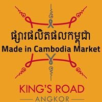 Made in Cambodia Market