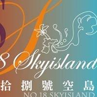no.18 skyisland