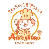 Antoshimo HK