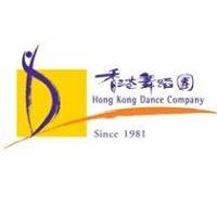 Hong Kong Dance Company 香港舞蹈團