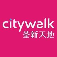 Citywalk 荃新天地