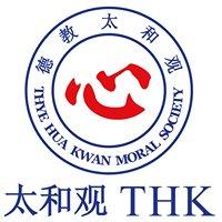 Thye Hua Kwan Moral Society (THK)