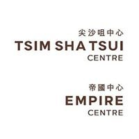 Tsim Sha Tsui Centre & Empire Centre