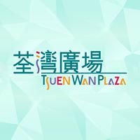 Tsuen Wan Plaza 荃灣廣場