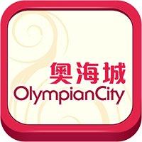 奧海城 Olympian City