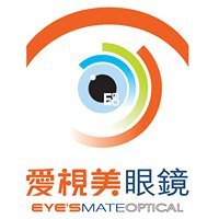 愛視美眼鏡 Eye's Mate Optical