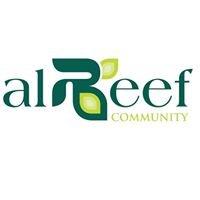 Al Reef Community