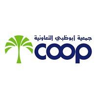 Abu Dhabi COOP جمعية أبوظبي التعاونية