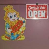 Quirindi Bowling Club Chinese Restaurant