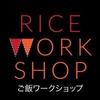 Rice Workshop