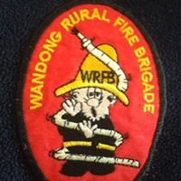 Wandong Fire Brigade