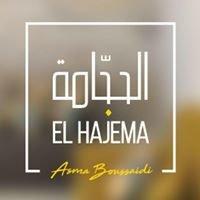Asma Boussaidi