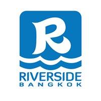 Riverside Bangkok เรือสำราญ ห้องพัก เพื่อความสุขของคุณ