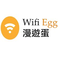Wifi Egg 漫遊蛋