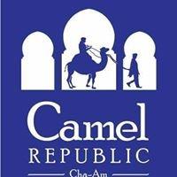 Camel Republic สวนอูฐ ชะอำ