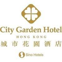 City Garden Hotel Hong Kong 城市花園酒店