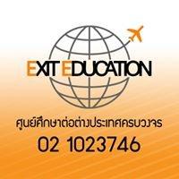 Exit Education