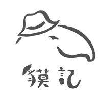 貘記 Makee