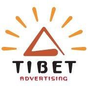 Tibet Advertising