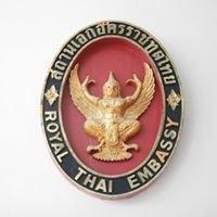 Royal Thai Embassy, Singapore - สถานเอกอัครราชทูต ณ สิงคโปร์