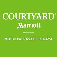 Courtyard by Marriott Moscow Paveletskaya